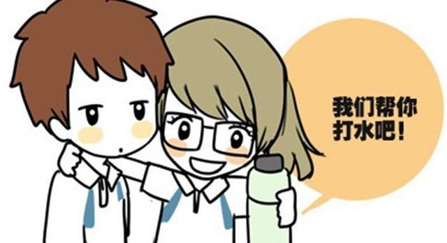 第一季#4 王小明喜欢的女生