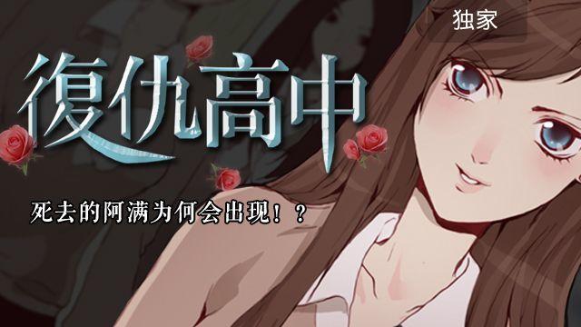 第26话 幻觉(上)