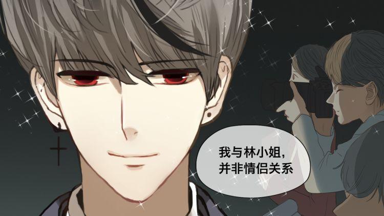 第30话(上)金凌风抛弃林凡!?