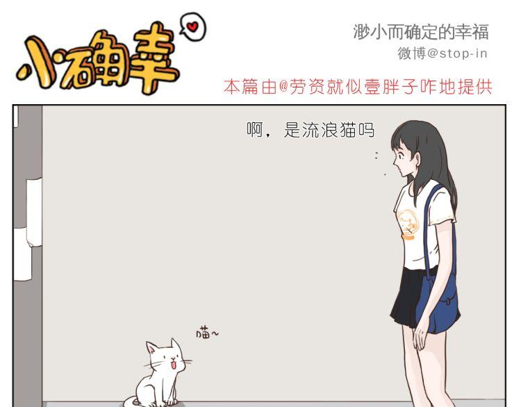 ppt背景图片 可爱 萌萌