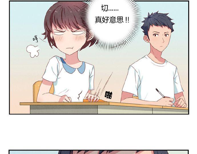 动漫 卡通 漫画 素材 头像 690_539