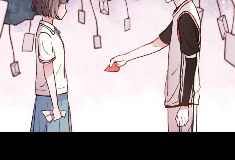 女生头像爱情公式