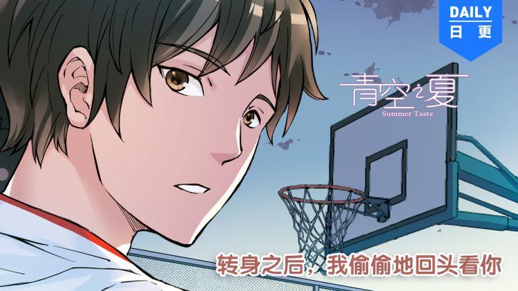 第13话下 江雪成为篮球经理