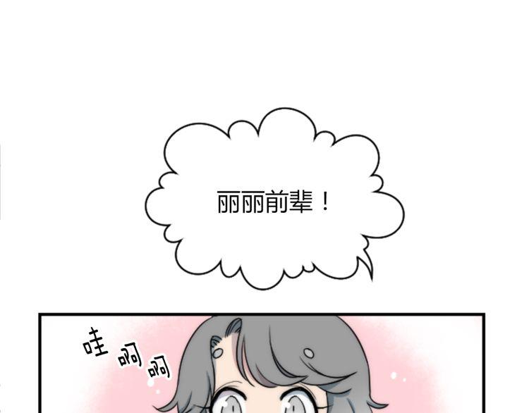 动漫 简笔画 卡通 漫画 手绘 头像 线稿 750_586