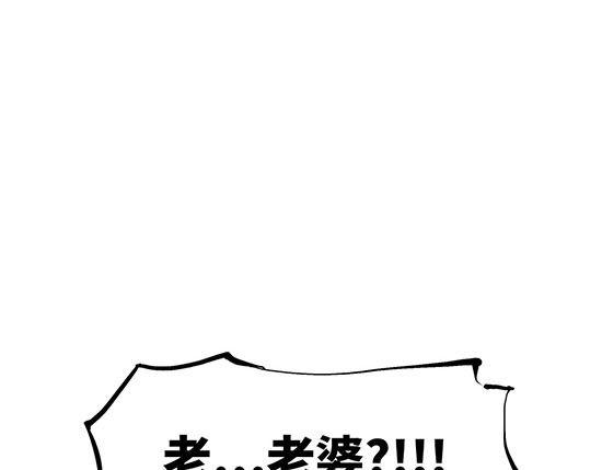 简笔画 设计图 手绘 线稿 550_429