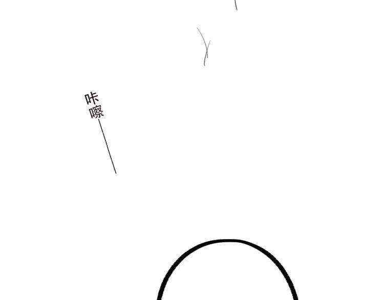 怦然心动漫画全集-快