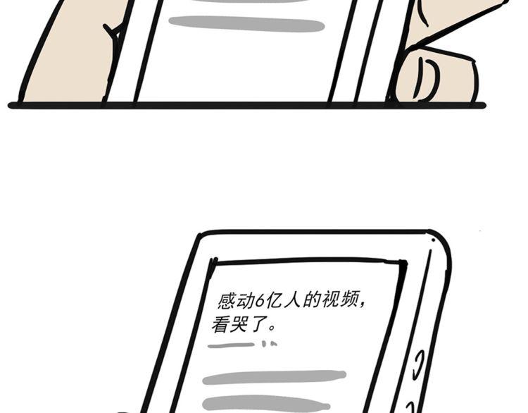 卡通版虞姬简笔画