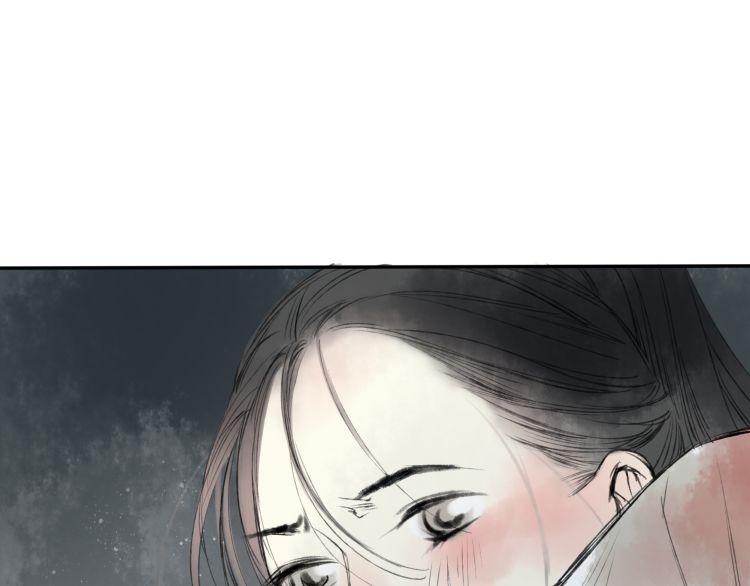 远山千霖_远山千霖在线看_远山千霖全集_远山千霖漫画版第17话 我输了图片