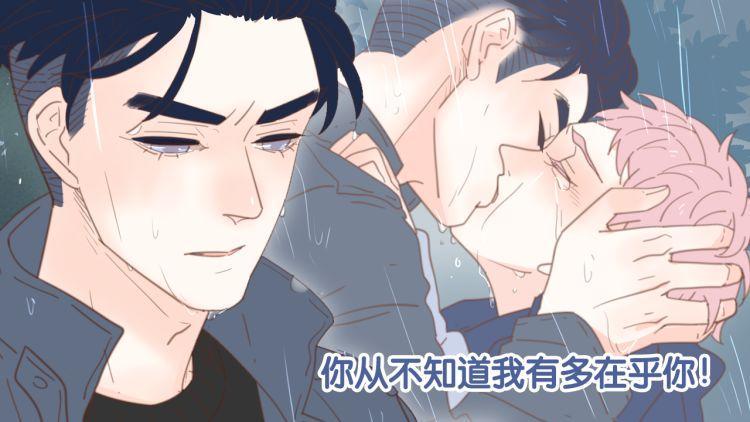 第10话 温柔的强吻