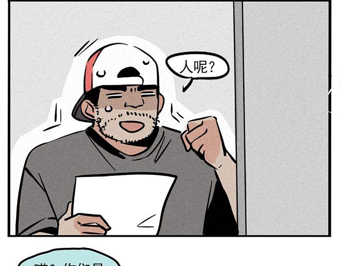 动漫 卡通 漫画 头像 700_546