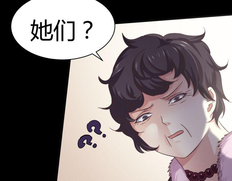 正篇 宝贝对不起(2)
